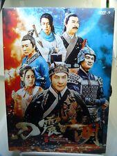 Tau Chen Ciang Hu (New Hong Kong Martial Art Movie)