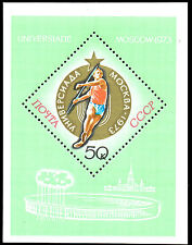 Scott # 4091 - 1973 - ' Javelin Throw '; S/S; 68x89mm