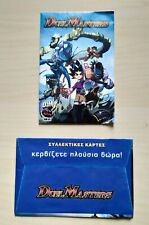 Duel Masters TCG DM-01 Pack Factory Sealed Greece, 4 Cards, Wizards of the Coast