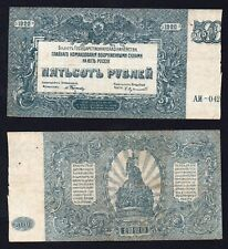 500 rubles Russia 1920  BB/VF  |