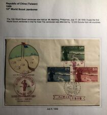 1959 Taipei Taiwan China First Day cover Fdc 10th World Scout Jamboree