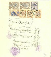 Persien Persia - very old document