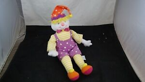 "Vintage Eden 18"" Clown Doll Plush LOVEY Purple Red Yellow"