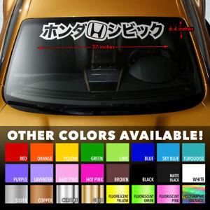 """Windshield Banner Vinyl Decal Sticker 37""""x6.4"""" HONDA CIVIC in JAPANESE KATAKANA"""