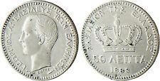 GRECE  ,  GEORGE  I  ,  50  LEPTA   ARGENT  1883  A