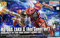 MS-06S ZAKU II Red Comet Ver Zeon Char Mobile Suit Bandai HG Kit 1:144 Gundam UC