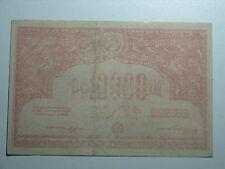 1921 10000 Rubles Soviet Socialist Armenia Armenian Russia Transcaucasia P-S680a