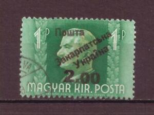 Hungary, Believed to be World War Two Ukrainian Carpathian Overprint, Used 1945