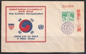 Korea   1953   Sc # 192(5Hwan)   FDC   (0216)