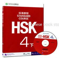 Chinese Mandarin students textbook :Standard Course HSK +1 CD (mp3) -Volume 4 b