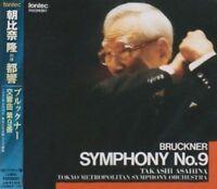 TAKASHI ASAHINA-BRUCKNER: SYMPHONY NO.9-JAPAN CD C94