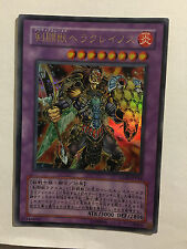 Yu-Gi-Oh! Gladiator Beast Heraklinos GLAS-JP044 Ultra Rare Jap
