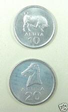 Greece Coins 10 Lepta, 20 Lepta 1976 UNC, KM# 113, KM# 114