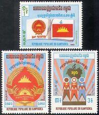 Kampuchea 1983 Republic 4th Anniversary/Flags/Book/Coat-of Arms/Maps 3v (n21028)