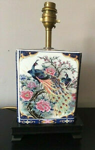 Vintage Mid Century Ceramic Lamp with Peacock & Floral Detail on a Wood Base