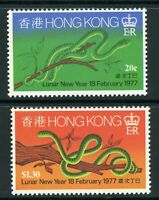 China 1977 Hong Kong Lunar New Year Snake Complete Set Scott 333-34 MNH N669