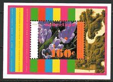 Nederland NVPH 1671 - FLOWERS ENVIRONMENT 1996 S/S  - ** MNH