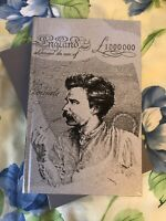 A Treasury of Mark Twain  -  1st Folio Society edition/ 1st imp  - superb