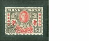 Hong Kong #175 Used Single - Nice Centering