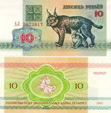 BIELORUSSIA - Belarus 10 rubles 1992 Lince FDS - UNC