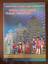 VOLTES COMBATTLER DAIMOS V Concept Art Design Works Book w/Poster 1980