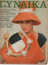 Russian Fashion Magazine #164 Great Photos and Ads 092018DBE