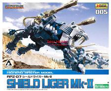 Zoids HMM 005: Shield Liger MK-II RPZ-07 Model Kit
