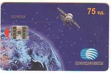 Smart card Kazakhtelecom 75 units. Kazakhstan.