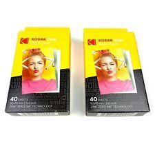 "80 Sheets of Kodak ZINK Photo Paper 2""x3"" - Lot of 2, 40 Sheet Packs"