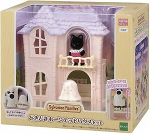 Sylvanian Families Halloween Horned House Set Epoch Calico Critters Co-67