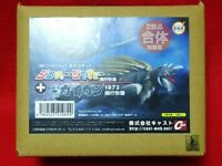 Gigan Jet Jaguar Flight Form Mini Figure Set Cast SFX Encyclopedia Godzilla Used