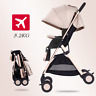 8pcs Light Weight Travel Baby Stroller Gifts Portable Can Sit And Lying Folding