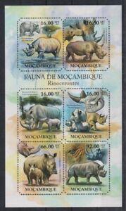 Y465. Mozambique - MNH - 2011 - Animals - Rhinos