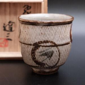 0612c Tatsuzo Shimaoka Japanese Mingei Mashiko pottery Yunomi Tea Cup With Box