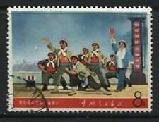 China 1967 8f Play used