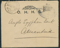 EGYPT - British Protectorate - 1917 rare uncommon stampless O.H.H.S cover