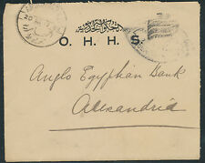 2179 EGYPT - British Protectorate - 1917 rare uncommon stampless O.H.H.S cover