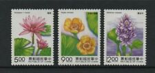 China Taiwan 1993 Water Plant stamp