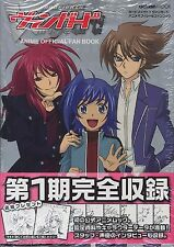 CARDFIGHT!! Vanguard Anime official fan book
