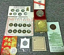 VINTAGE LOT SET Ancient Chinese Old Coins, WALL & DRAGON MEDALS, Garden o Virtue