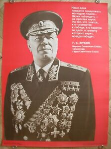 Russian Original POSTER Zhukov G. Marshal of the Soviet Union USSR military army