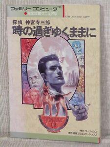 DETECTIVE JINGUJI SABURO Jake Hunter TOKI NO SUGIYUKU MAMANI Guide Book TK89