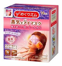 NEW Steam Eye Mask Kao Megurism Hot steam pads 14PCS Japan Free Postage F/S
