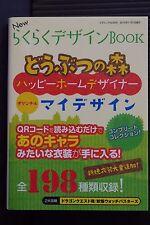JAPAN Animal Crossing: Happy Home Designer Original My Design (Book)