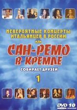 San-remo V Kremle Sobiraet Druzei.(DVD NTSC)