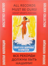 24 Russian Propaganda Posters Set of 24 Soviet Posters All Records Must Be Ours!