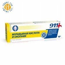 Formic acid and Comfrey Warming Gel-Balm for LEGS antiphlogistic 100 ml.