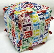 Soft Cube Jewish Baby Rattle in Aleph Bet White Fabric