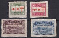 JP304) JAPAN 1921 50th Anniversary of POSTAL SERVICE set SG 202/5 Scott # 163-16