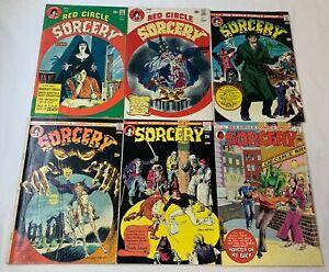 1974 horror RED CIRCLE SORCERY #6 7 8 9 10 11 ~ FULL SET